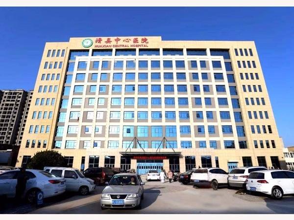 河南滑县中心医院—无机预涂板应用