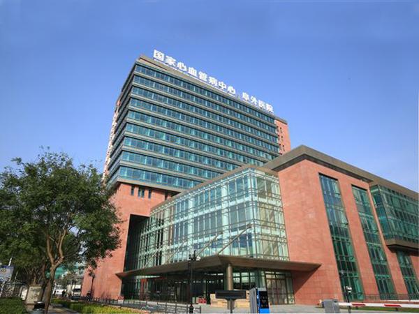 中国医学科学院阜外医院(北京)—医疗洁净板应用