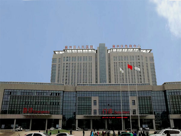 湖北襄州区人民医院—医疗洁净板应用