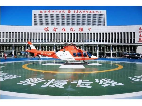 山东威海市中心医院—鲁泰无机预涂板应用