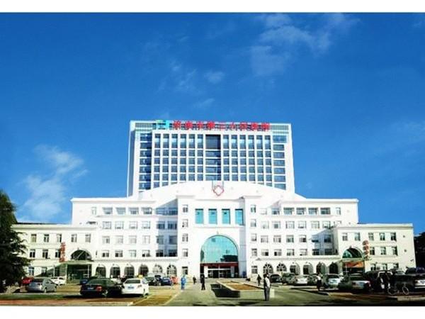 山东济南市第三人民医院—鲁泰无机预涂板应用