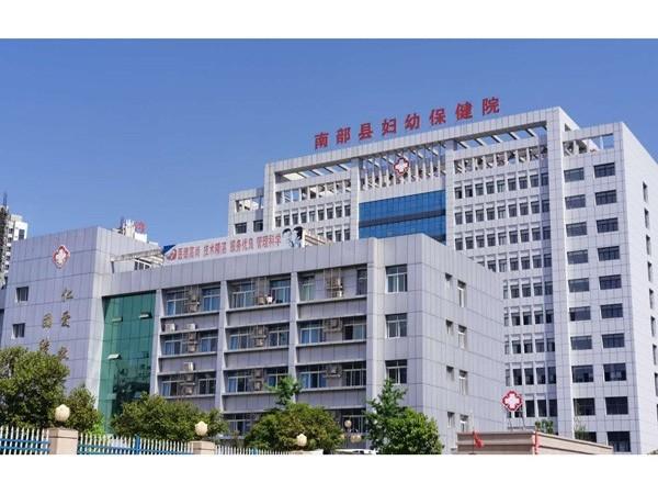 四川南部县妇幼保健院—鲁泰无机预涂板应用