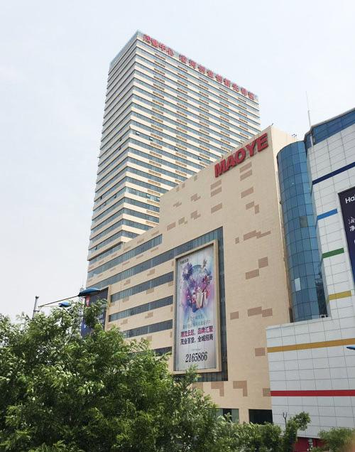 辽宁锦州市茂业中心—保温装饰一体板应用