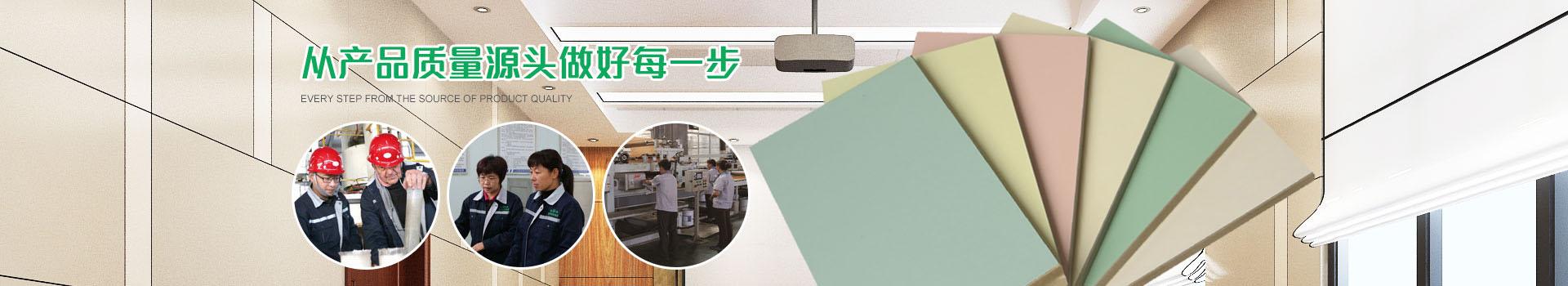 鲁泰建材无机预涂板从产品质量源头做好每一步