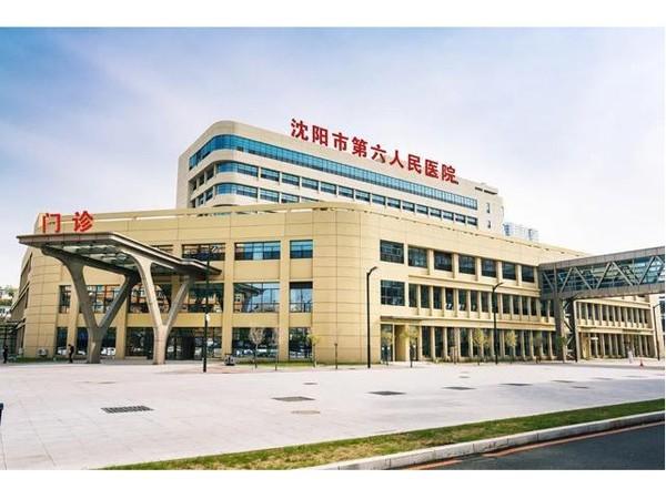 辽宁沈阳市第六人民医院—鲁泰无机预涂板应用