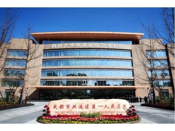 四川成都双流区第一人民医院—鲁泰无机预涂板应用