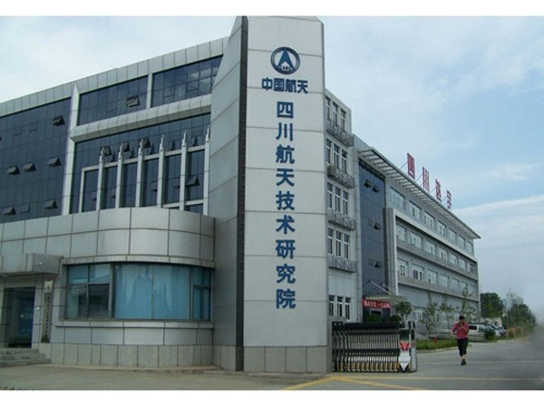 四川航天机电工程研究所——鲁泰无机预涂板应用