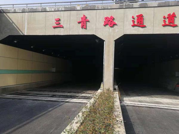 湖北武汉新区三青路隧道--隧道装饰板项目