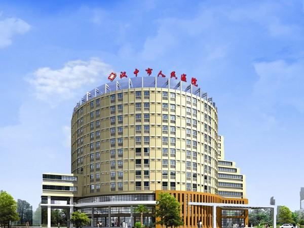 陕西汉中市人民医院—鲁泰无机预涂板应用