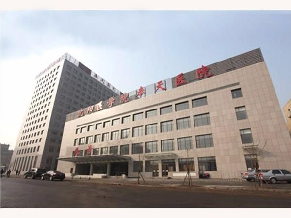 辽宁沈阳医学院附属中心医院—无机预涂板应用