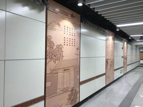 湖南长沙地铁1号线 (4)