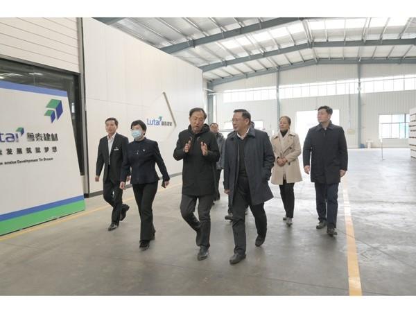 泰安市工信局领导莅临鲁泰建材科技集团调研指导