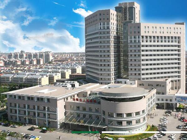 山东聊城市人民医院—无机预涂板项目