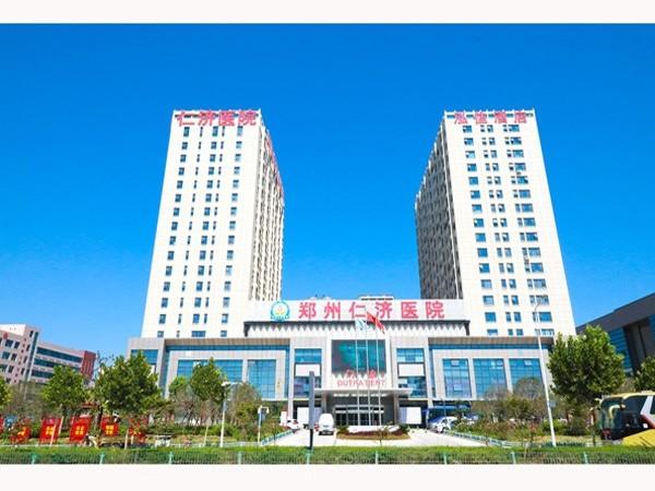 河南郑州仁济医院—鲁泰无机预涂板应用