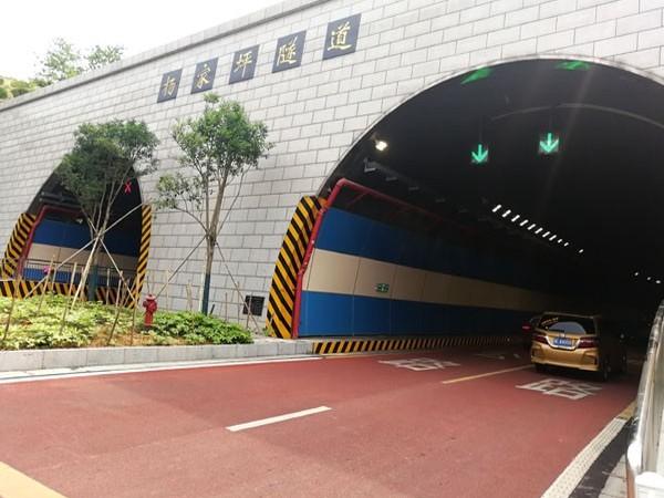 湖南郴州杨家坪隧道(九渡江隧道)—鲁泰隧道装饰板应用