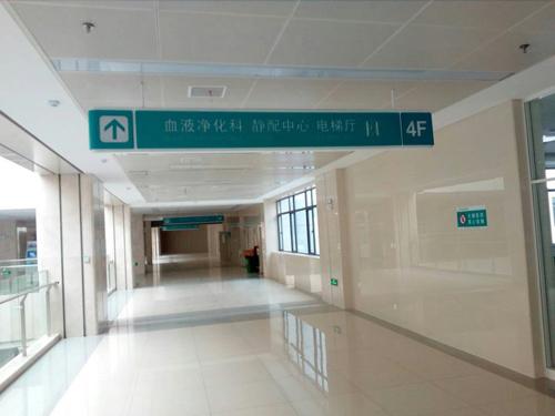 鲁泰建筑浅析医疗洁净板可以满足用户的哪些需求